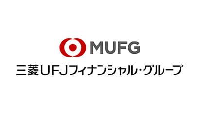 三菱UFJグループ
