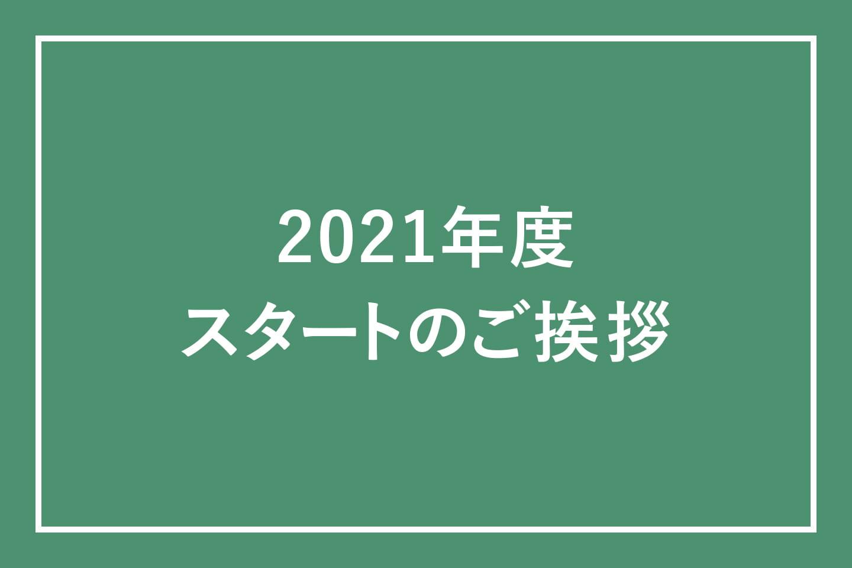 LFA_サイト全体_0225